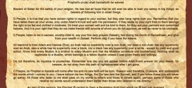 Prophet Muhammad (SAW)'s Last Sermon