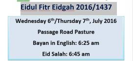 Eidul Fitr Eidgah 2016/1437