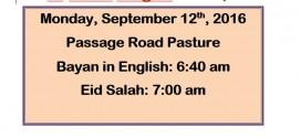 Eid-ul-Adha Eidgah – 2016/1437